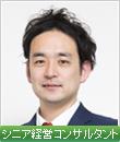 鈴木 圭介