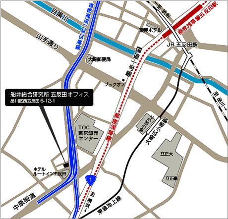 五反田オフィス 地図