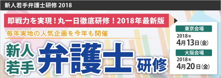 201512samurai